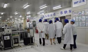 朱凌云董事长陪同全国客商参观公司生产基地